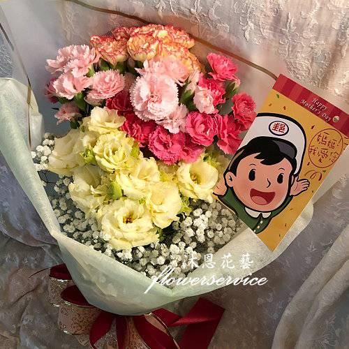 K118溫馨母愛母親節花束台北士林花店
