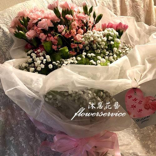 K119愛你媽咪母親節花束台北士林花店