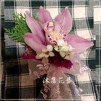 B004精緻胸花