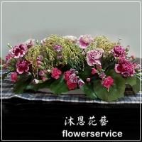 M019愛心滿滿母親節盆花