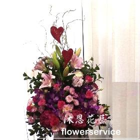 M026台北花店沐恩花藝祝賀盆花喜慶盆花