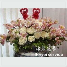 M027台北花店士林花店沐恩花藝祝賀盆花喜慶盆花