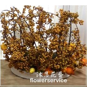 M028台北花店士林花店沐恩花藝祝賀盆花喜慶盆花