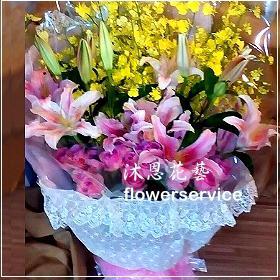 k040台北花店士林區花店沐恩花藝傳情花束
