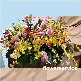M030台北花店沐恩花藝祝賀盆花喜慶盆花開幕喬遷盆花