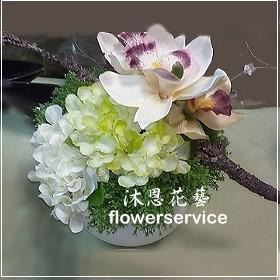 M042台北花店沐恩花藝祝賀盆花喜慶盆花