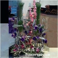 M043台北花店沐恩花藝祝賀盆花喜慶盆花