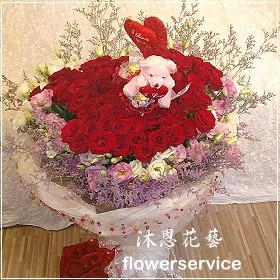 K052情人節花束生日特殊節日花束