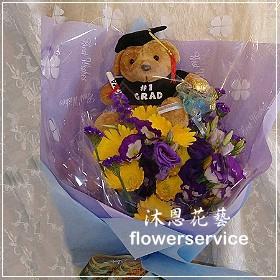 K059畢業季花束太陽花束生日花