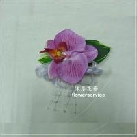 B010會場胸花士林區花店沐恩花藝