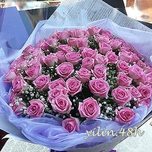 A118玫瑰花束情人節花束大型花束逸林竹北花店新竹花店