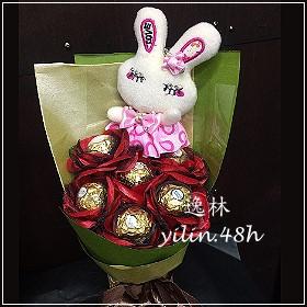 D019金莎巧克力玩偶花束逸林竹北花店來店自取