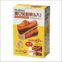 P500256P50025-6開口笑鞋架(6入)