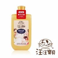 汪汪寶貝沐浴精-白毛500ML(抗菌)