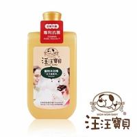 汪汪寶貝沐浴精-全犬3500ML(抗菌)