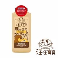 汪汪寶貝寵物香浴粉150G(抗菌)