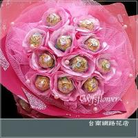 花樣年華11朵金莎花束