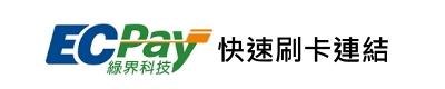 快速刷卡(中文版)