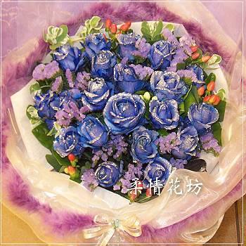 A006藍玫花束生日花束情人節花束