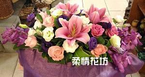 B007母親節花禮婚禮的祝福開幕花禮