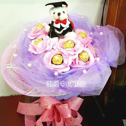 H003畢業的祝福金莎玩偶畢業花束