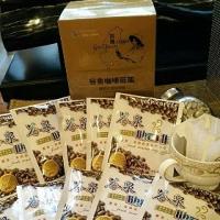 【谷泉咖啡】咖啡古坑掛耳式10入/盒