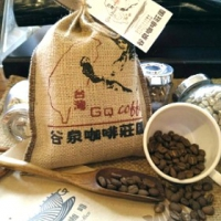 【谷泉咖啡】咖啡豆(谷泉咖啡莊園-古坑種植)半謗/包
