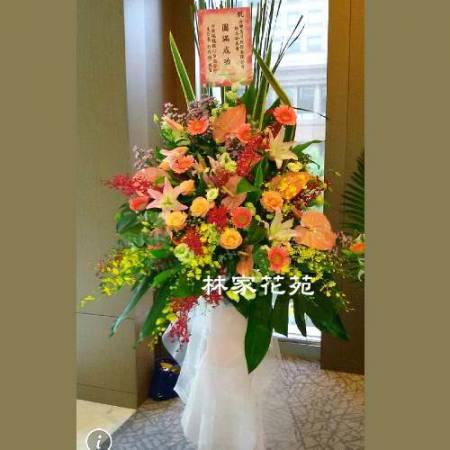 G021開幕祝賀高架花籃、開幕藝術花籃慶祝榮陞、開幕喬遷(一個)