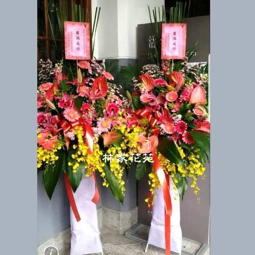 G022開幕祝賀高架花籃、開幕藝術花籃慶祝榮陞、開幕喬遷(一對)