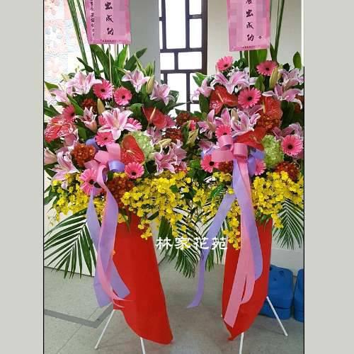 G025開幕祝賀高架花籃、開幕藝術花籃慶祝榮陞、開幕喬遷(一對)