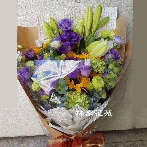 A041向日癸百合花束傳情花束演唱獻花生日花束