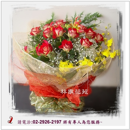 A003雙色玫瑰-一生一世傳情花束情人節花束生日浪漫花束