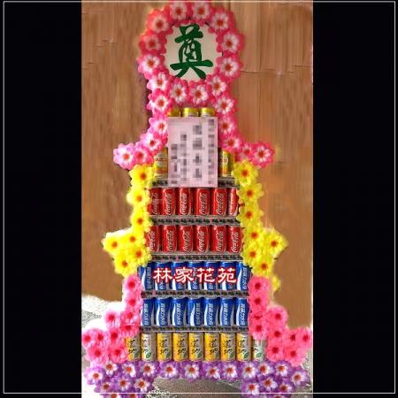 H0037層罐頭塔弔唁罐頭塔