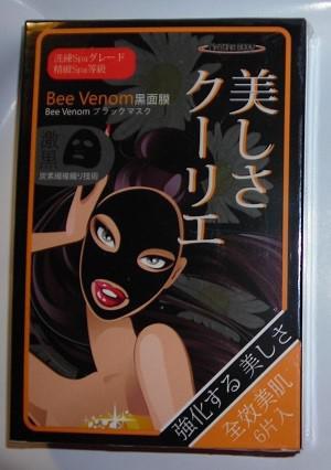 BeeVenom黑面膜/市價:NTD799(需加入會員才享會員價)