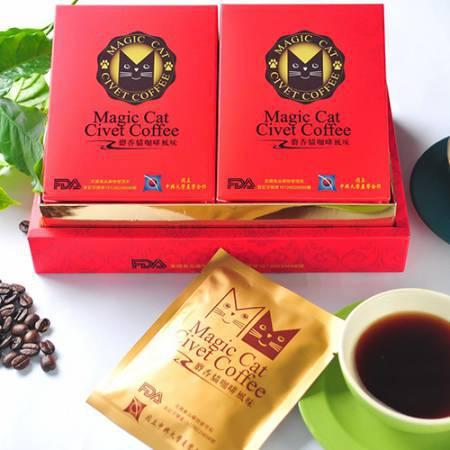 神奇貓-麝香貓咖啡禮盒〈濾掛式10包〉〈世界最高分〉