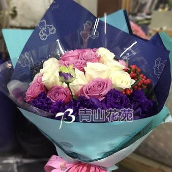 A009雙色玫瑰花束情人節浪漫花束