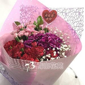 A019馨心相映母親節花束(到店取貨)