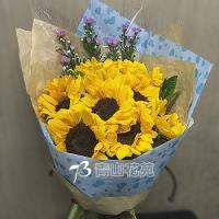 A021向日癸花束畢業花束教師節花束