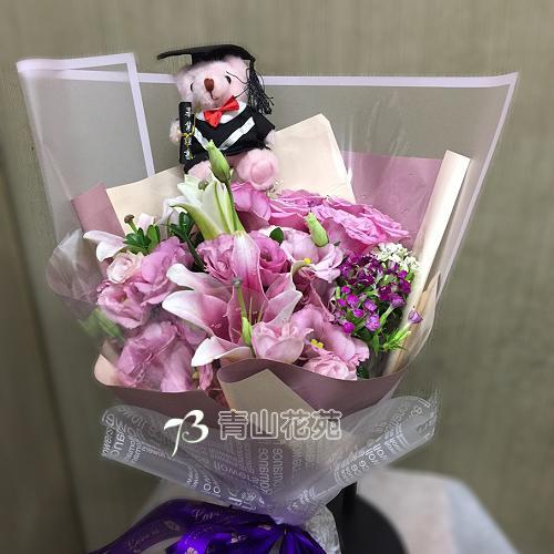 前程似錦-畢業花禮-A036