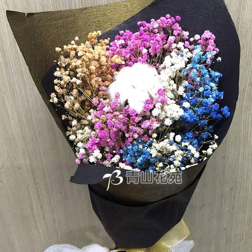 J002深情的祝福乾燥花畢業花束生日花束