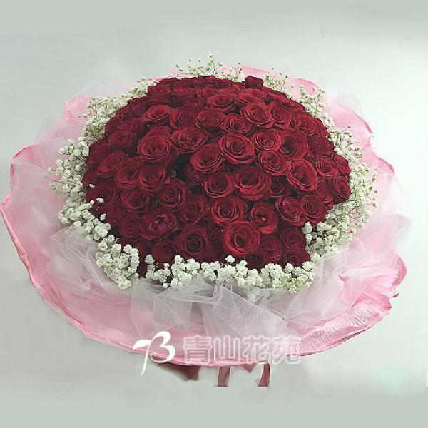 B002熱戀大型玫瑰花束情人節花束求婚花束