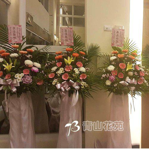 G1010高架花籃喜慶高架花柱開幕會場佈置