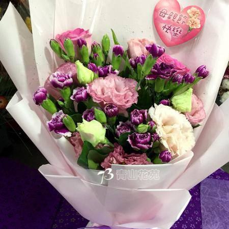 A053馨愛母親母親節花束傳情花束