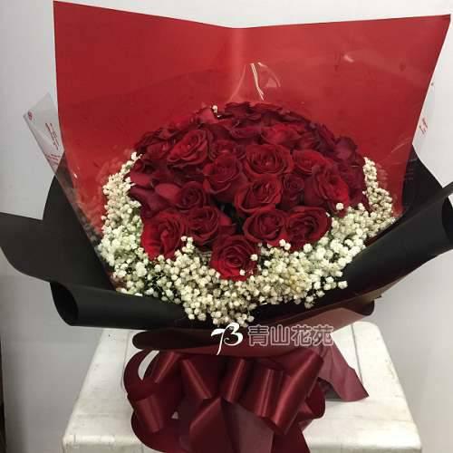 A069熱戀紅玫瑰花束情人節花束店主推薦