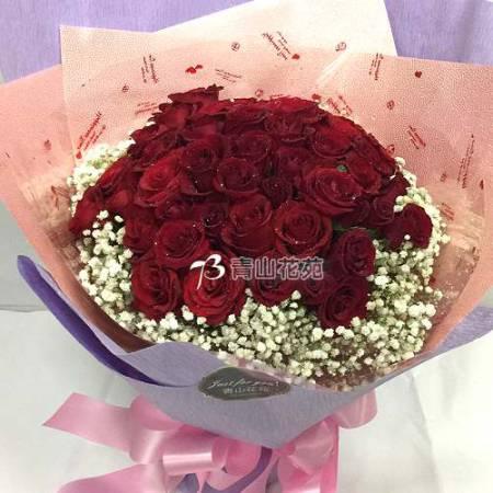 A070感動紅玫瑰花束情人節花束店主推薦