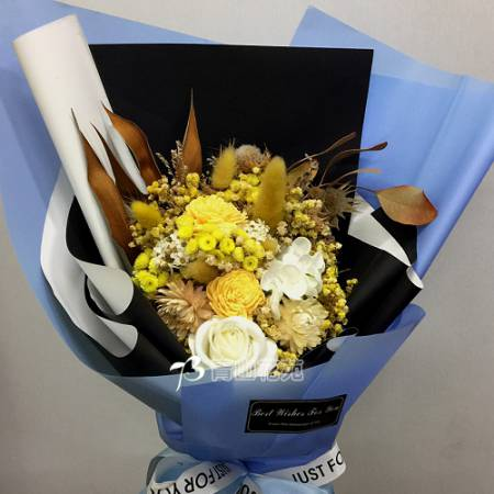 J022真摯的友情乾燥花畢業花束生日花束