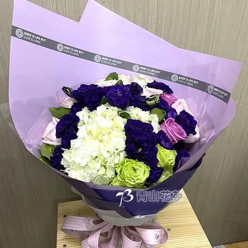 A086愛的進行式玫瑰繡球花情人節花束店主推薦