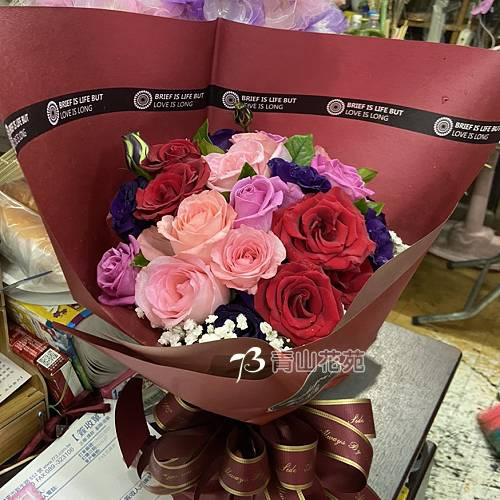 A085繽紛情人節花束生日花束演唱會獻花