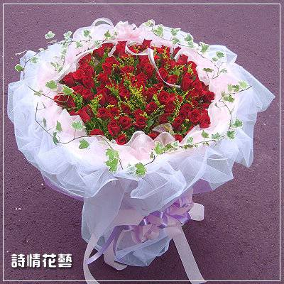 F1002愛戀久久99朵紅玫瑰情人節花束