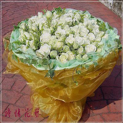 F1004香戀99朵白玫瑰大型花束